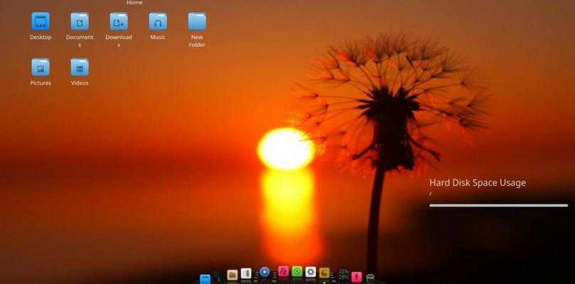 Bluestar Linux A Solid Arch Based Linux Distribution With KDE